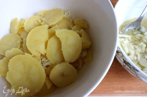 Еще слой картофеля.