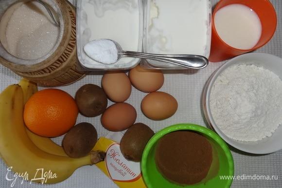 Подготовить продукты, необходимые для приготовления торта. Взвесить 2 чашки для приготовления теста, записать показания.