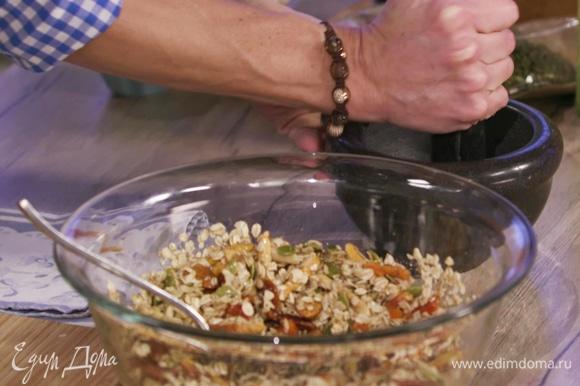 Добавить немного рафинированного оливкового масла, кленовый сироп, сахар и щепотку гималайской соли, перетертой в ступке. Тщательно перемешать.