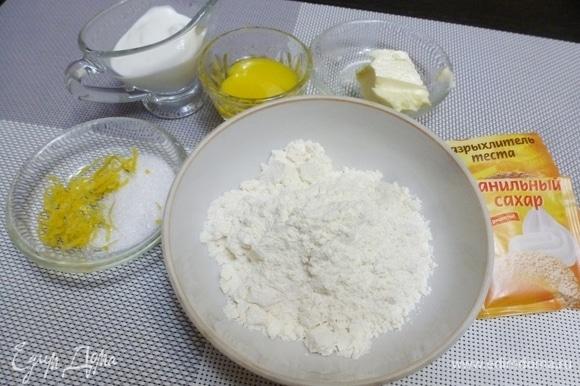 Подготовить ингредиенты для печенья. Муку просеять. Ее может понадобиться больше или меньше, все зависит от размера желтка, от влажности продуктов. Сахара в тесто идет 1–1,5 чайных ложки, остальной сахар для посыпки печенья.