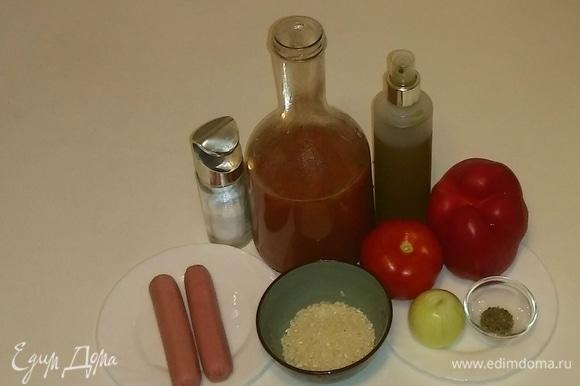Вот все ингредиенты, которые понадобятся при приготовлении супа.