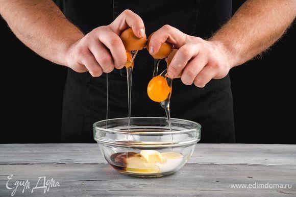 В чаше соедините 2 яйца, оставшийся сахар, ванильный экстракт, размягченное масло и соль. Все хорошо взбейте.