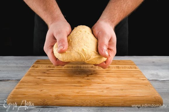 Вымесите тесто, чтобы оно стало эластичным. Скатайте тесто в шар и уберите в теплое место на 1 час. Когда тесто увеличится в объеме, обомните его снова и уберите в теплое место еще на 30 минут.