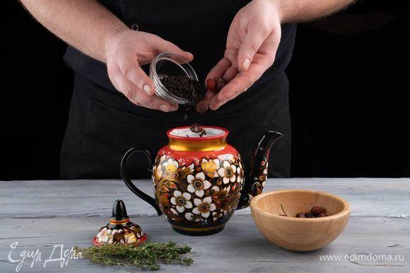 В керамическом чайнике от фабрики «Хохломская роспись» смешайте черный чай, чабрец и плоды шиповника.