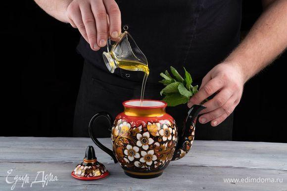 Добавьте листья свежей мяты и мед по вкусу.