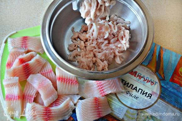 Затем нарежьте филе на небольшие кусочки и проверните через мясорубку (мелкое отверстие).