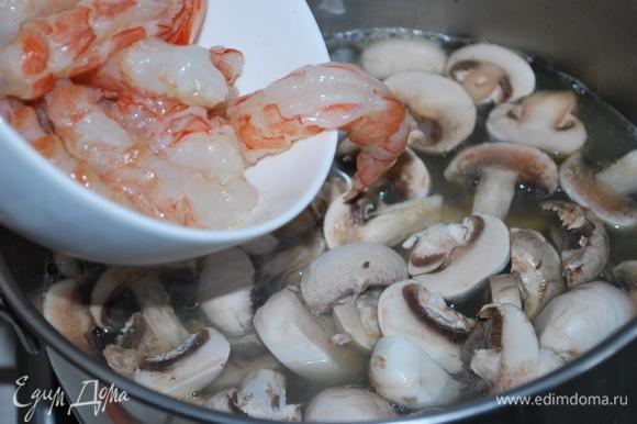 Добавьте креветки и грибы. Варите 2–3 минуты. Тем временем отварите рисовую лапшу.