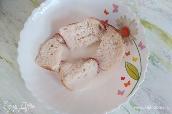 Пока перчики запекаются, приготовим начинку. Хлеб замочить в молоке на 10 минут. Затем молоко отжать, а хлеб раскрошить руками.
