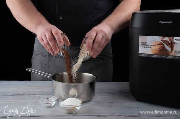 Пока выпекается хлеб, приготовьте шоколадную пасту. В сотейнике смешайте сахар, соль, какао-порошок и муку.