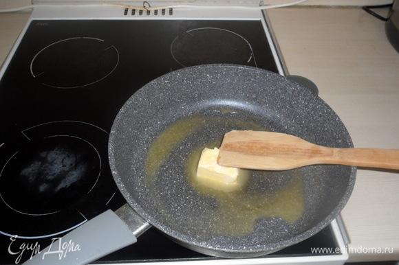 Для соуса: в глубокой сковороде растопить сливочное масло.