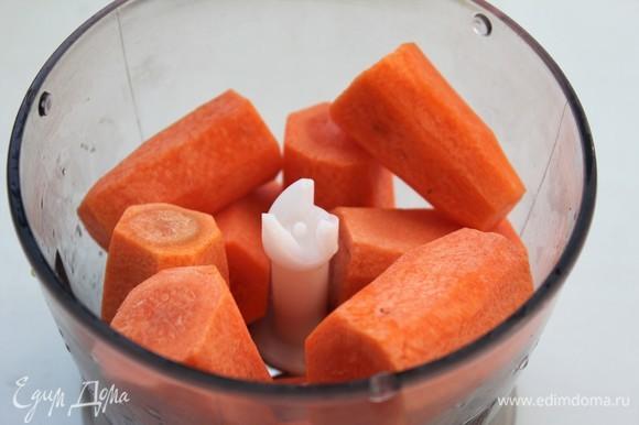 Измельчить морковь. Я загрузила ее в чашу блендера. Также отлично подойдет и мелкая терка.