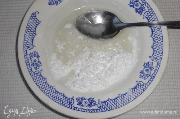 Для помадки в сахарную пудру добавить воду и растереть до однородного состояния.