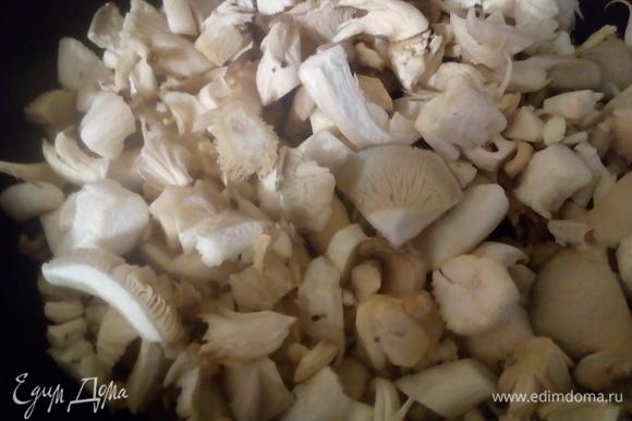 Резаные грибы (250 г).