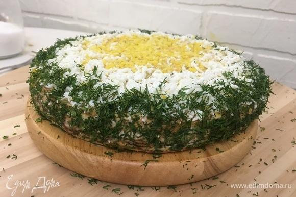 Края торта обсыпаю нарубленным укропом. Это придает блюду нарядность и завершенность. Убираем готовый торт на 1 час в холодильник. Подаем с любовью!