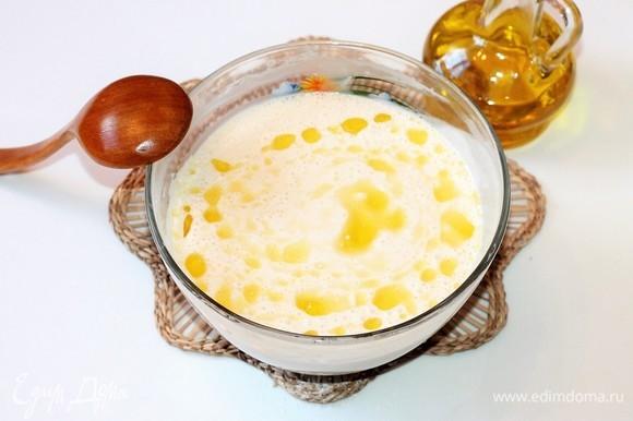Когда тесто немного вспенится и образуются пузырьки, добавляем 1 ст. л. растительного масла и перемешиваем.