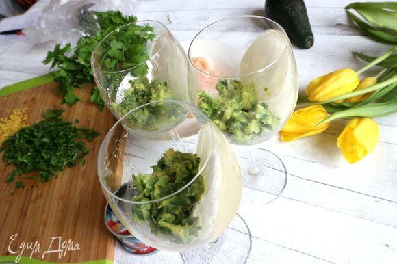В нижнюю часть бокала, свободную от желе, поместить пюре из авокадо.