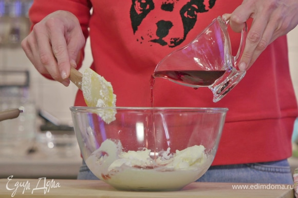 Добавить к сыру крепленого вина и аккуратно смешать.