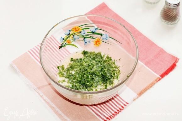 Шнитт-лук (у меня репчатый лук) и большую часть петрушки мелко нарезать, добавить к взбитым яйцам и все перемешать.