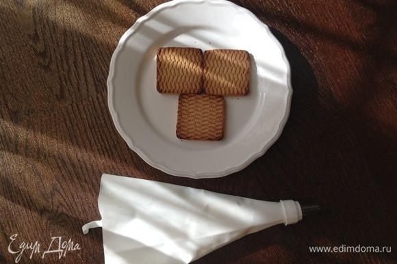 Печенье можно использовать любое: песочное, крекер, овсяное. Творожную начинку можно выложить ложкой или с помощью кондитерского мешка.