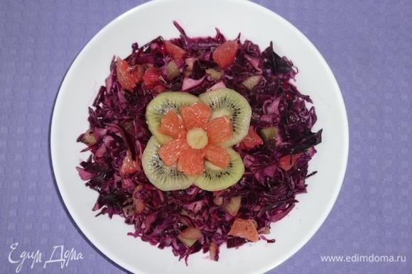 Выложить салат в салатник, украсить дольками грейпфрута и кружками киви. Угощайтесь! Приятного аппетита!