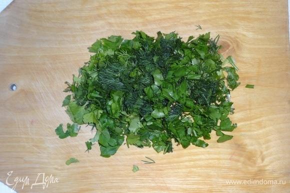 Зелень вымыть, обсушить, мелко нарезать. У меня смесь петрушки, кинзы и укропа.