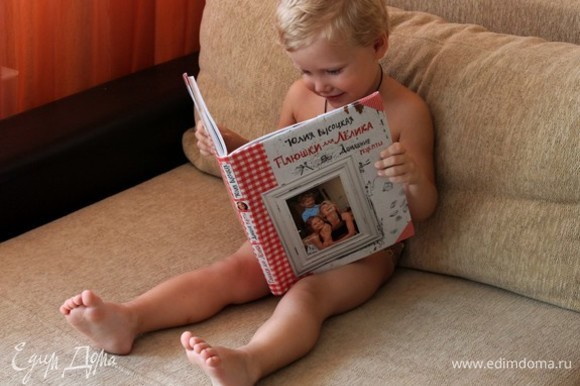 Тихон изучает «Плюшки для Лелика». Фото 2006 года.