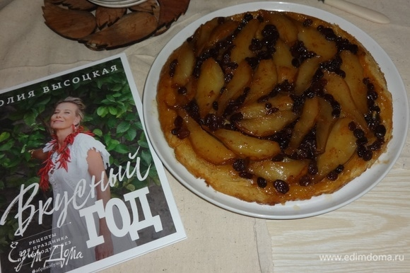 Пирог получается ароматным и очень вкусным!