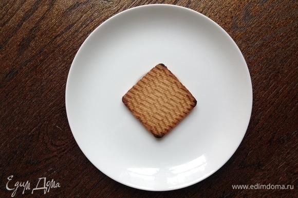 Печенье кладем на тарелку.