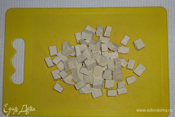 Тофу нарезать мелкими кубиками.