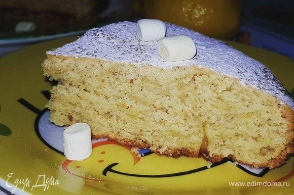 Пирог остудить и подавать к столу. Приятного аппетита!