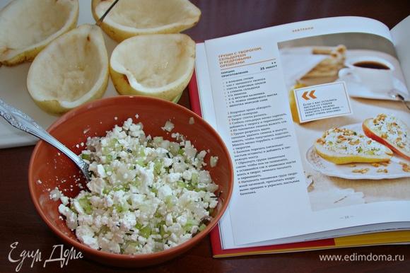 В творожную начинку влить оставшийся лимонный сок, измельченный розмарин, чайную ложку оливкового масла, добавить щепотку соли. Все перемешать.