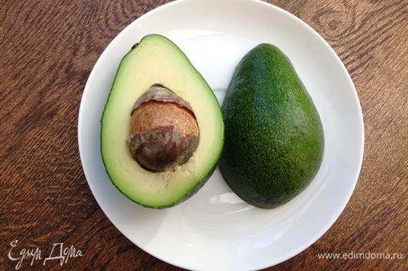 Из авокадо вынуть косточку, нарезать.
