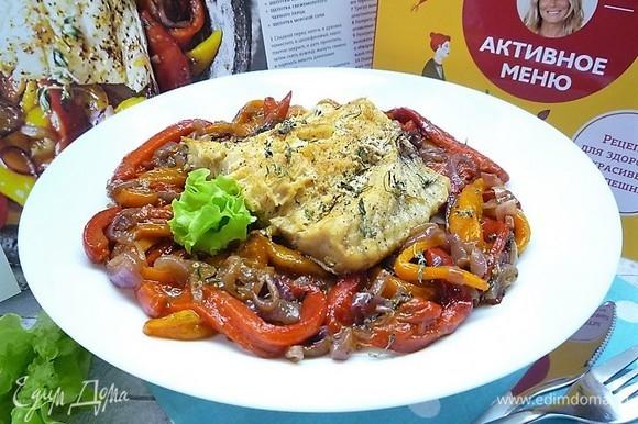 Подаем рыбу с соусом из сладкого перца. Приятного аппетита!