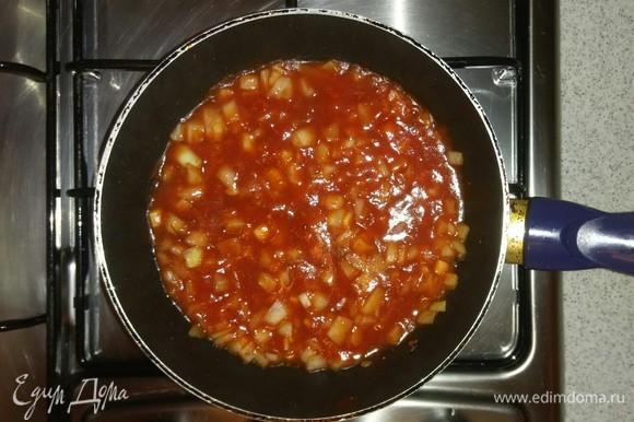 Затем готовим соус для пиццы. Для этого, не меняя конфорку и огонь, обжариваем нарезанный лук и протертые помидоры, добавив к ним соль и сушеный базилик. Соус готовится около 5 минут, пока лук не станет мягким. После того как соус будет готов, его можно измельчить до состояния пюре в блендере, но для этой начинки я оставила его не измельченным, так как хотела, чтобы в начинке присутствовали кусочки лука. Но вы можете его измельчить, если захотите.