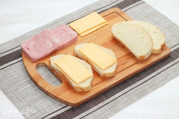 На 2 кусочка хлеба выложить по ломтику сыра.