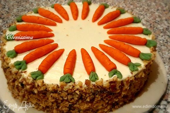 Был и такой вариант с 20 морковками.