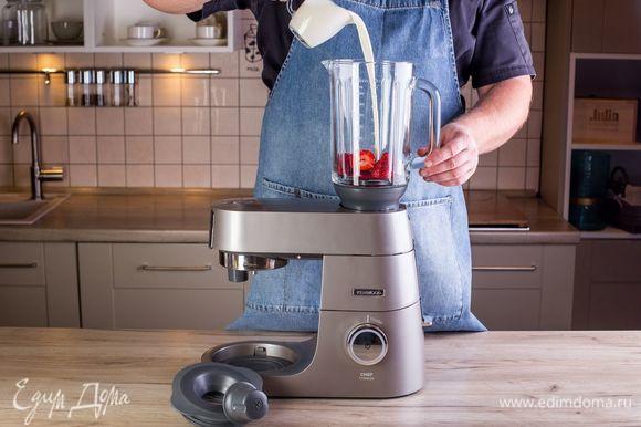 Установите на кухонную машину KENWOOD насадку-блендер. Всыпьте помытую и очищенную клубнику и влейте сливки. Взбейте до однородной массы.