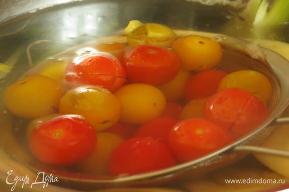 Опускаем томаты на 1 минуты в воду кипящую.