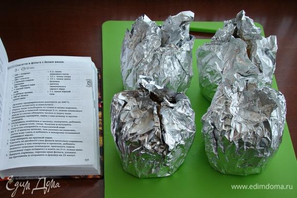 Стаканчики закрыть и поставить в заранее разогретую до 190°C духовку примерно на 15 минут.