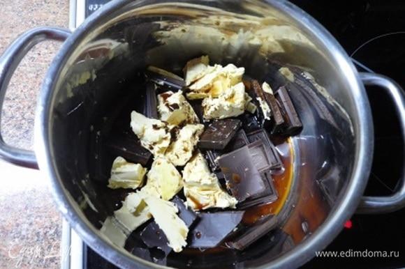 140 г черного шоколада (не менее 75 % какао) поломайте и вместе со 140 г сливочного масла и экспрессо (или 2 ч. л. растворимого кофе с 50 мл кипятка) растопите на медленном огне. Уберите в сторонку и дайте немного остыть.