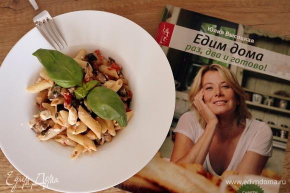 Сбрызнуть оливковым маслом, посыпать оставшимся базиликом и подавать тут же! Аромат и яркие весенние краски этого блюда точно никого не оставят равнодушным! Всем приятного аппетита!