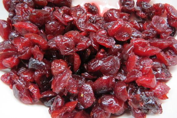 Вяленую клюкву предварительно замочить на ночь во фруктовом ликере или соке. Перед добавлением в тесто жидкость слить.