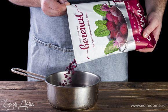 Свекольные вегенсы также отварите в течение 15 минут.