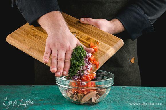 Перемешайте тунца, красный лук, зелень и помидоры.