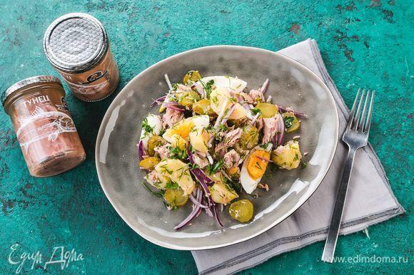 Картофельный салат готов. Приятного аппетита!