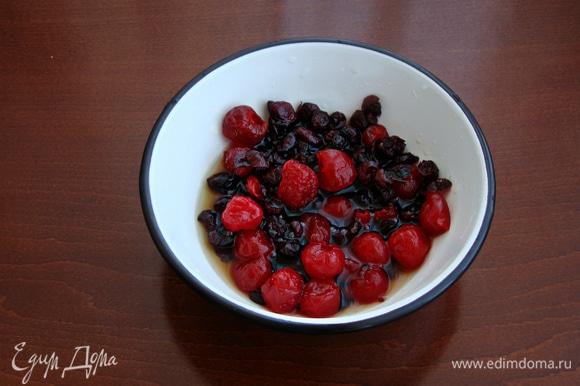 Пока подходит наше тесто, подготовим клюкву и вишню. Для этого ягоды залить кипятком, воду слить и залить 3 ст. л. коньяка.