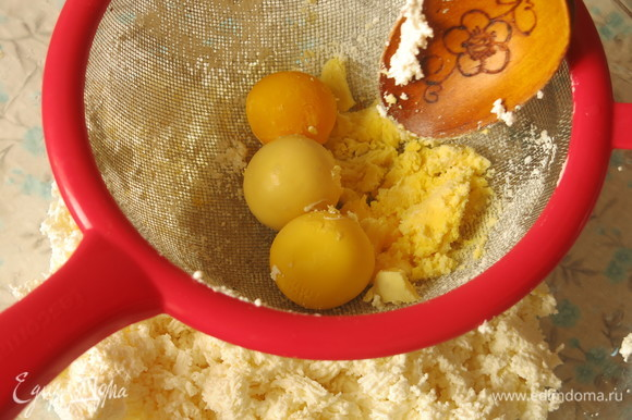 Отвариваем яйца. Перетираем желтки яиц.