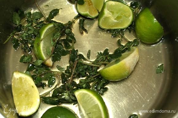 Добавить к лайму и орегано сироп топинамбура (можно заменить тростниковым сахаром).