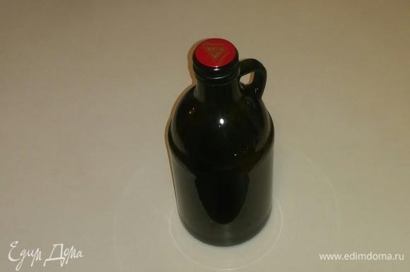 Переливаем соус в бутылку. В дальнейшем храним его в холодильнике. Приятного аппетита!