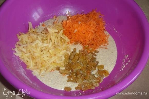 Добавляем яблоко, морковь и распаренный изюм.
